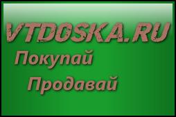 logo_green (254x170, 40Kb)