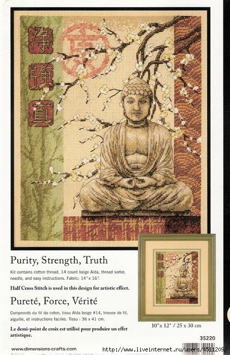 Вышивки крестом будда