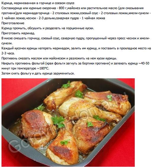 готовка филе курицы рецепты