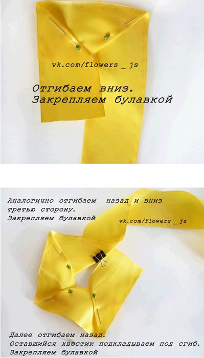 2012-12-19_223940 (399x700, 330Kb)