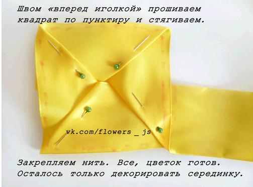 2012-12-19_224011 (503x372, 111Kb)