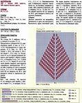 Превью жилет схема1 (557x700, 131Kb)