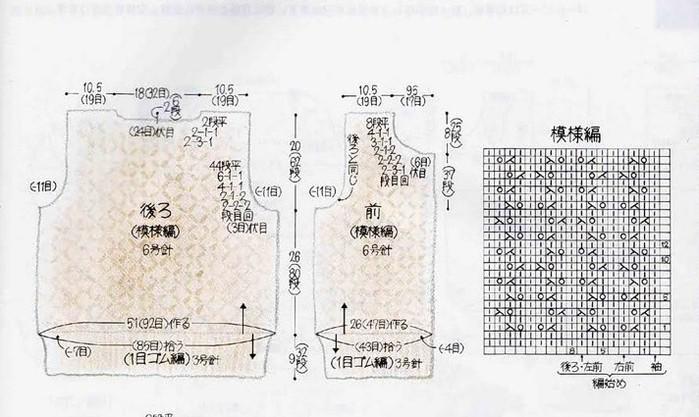 фф1 - копия (700x417, 83Kb)