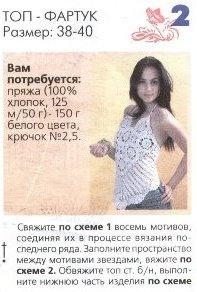 0_3379f_1dca0b77_M (197x292, 21Kb)