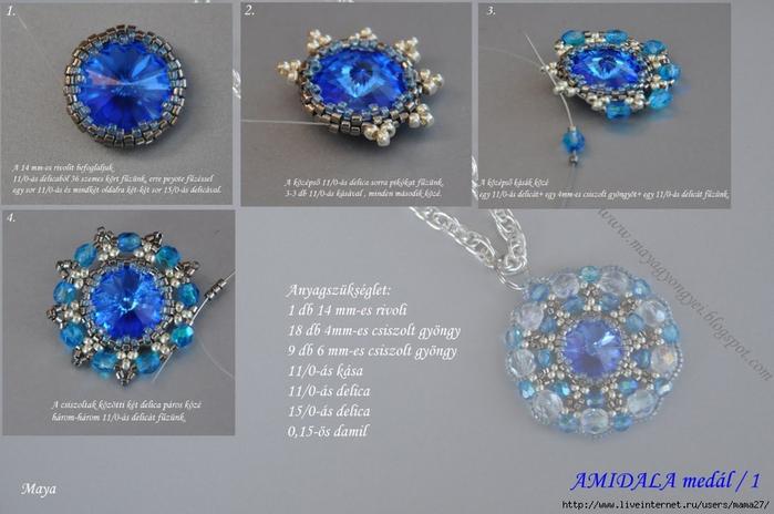 4170780_76216759_large_Amidala_01_Maya_091226 (700x464, 206Kb)