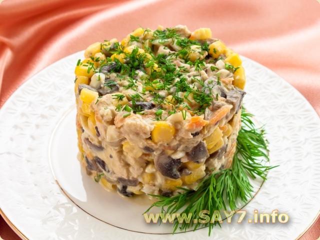 Салаты с грибами и курицей и кукурузой рецепты простые и вкусные