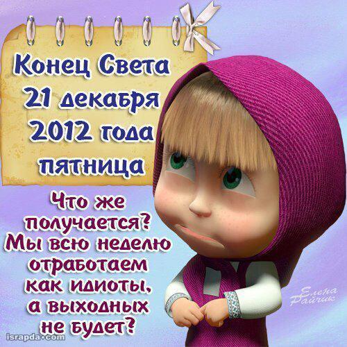 4765034_image0022970 (500x500, 65Kb)