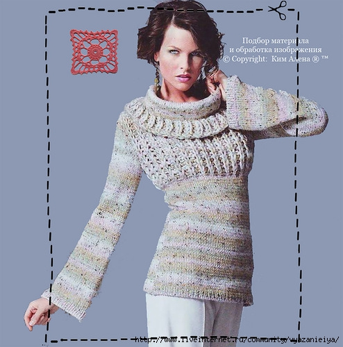 Вязаный пуловер (494x500, 162Kb)