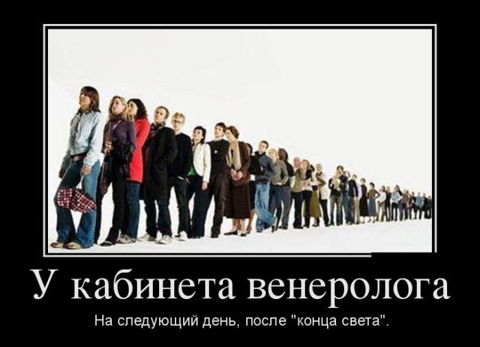 hohmodrom_demotivator555 (700x507, 41Kb)