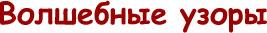 logo (267x33, 5Kb)