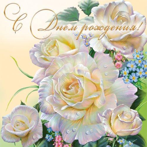 с днем рождения/3185107_otkritka_s_dnem_rojdeniya (500x500, 64Kb)