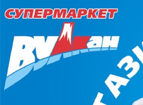logo (6) (500x366, 44Kb)