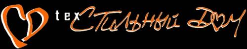 logo (11) (500x101, 21Kb)