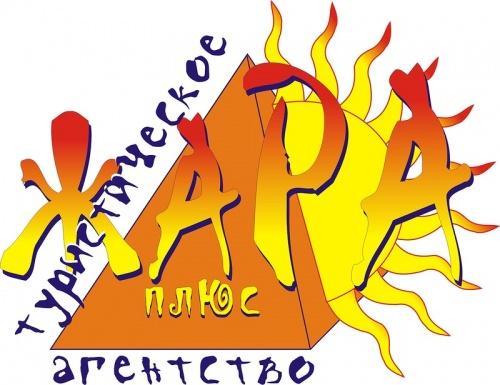 logo (25) (500x385, 75Kb)