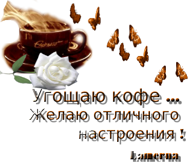 http://img0.liveinternet.ru/images/attach/c/7/95/249/95249306_3166706_0c25b25a286d609f1ac78f3b9ef7bf5b_1_.png