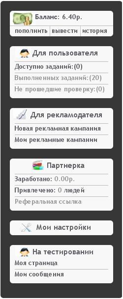 как зарабатывать в интернете/3479580_zarabotok_vkontakte (250x609, 30Kb)