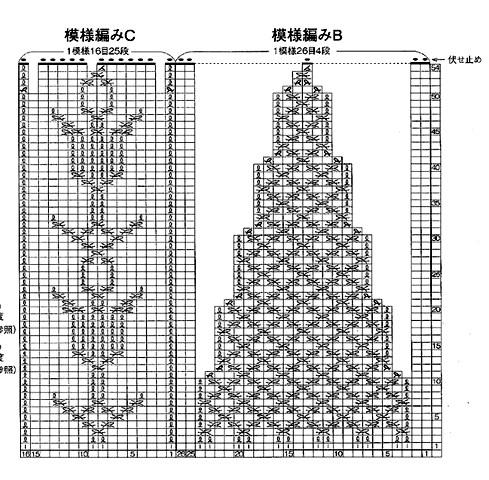 ат4 (489x480, 101Kb)