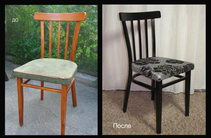 Реанимировать стул своими руками