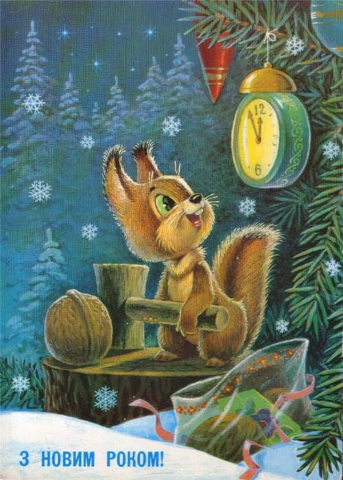 Случайно попались такие открытки.  А вы помните такие.  В детстве мы их вырезали,хранили,играли с ними.И непременно...