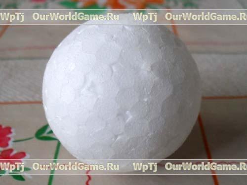 Как сделать шарик из пенопласта своими руками