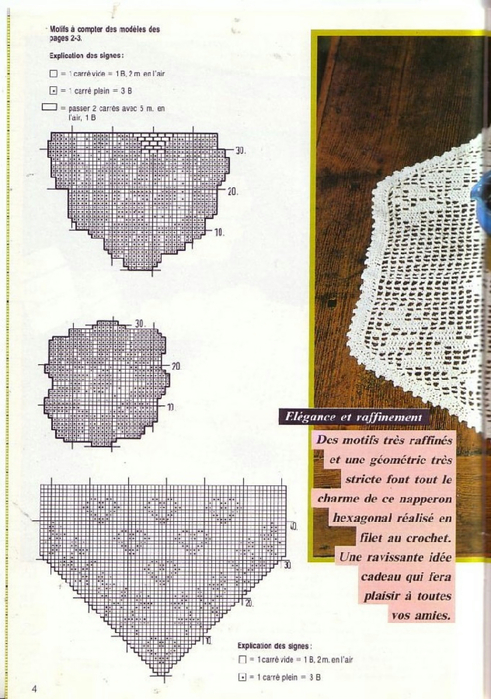 Подсолнухи филейное вязание 75