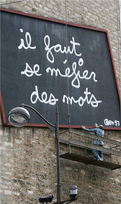 Paris3 (416x700, 80Kb)