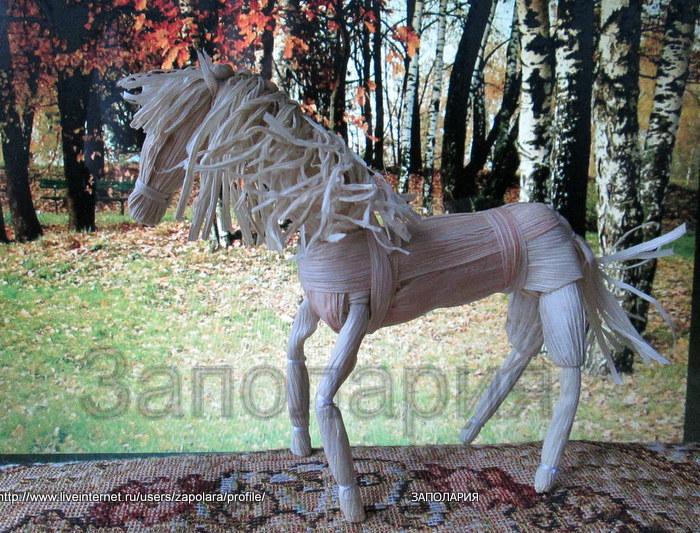 Лошадь из листьев поделка 36