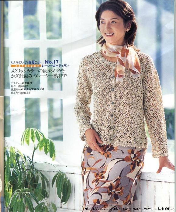 5038720_49_Ondori_Summer_knit_2005_17 (579x700, 376Kb)