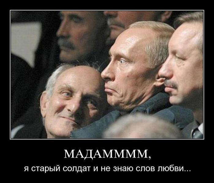 82655247_demotivatory_na_ljuboy_vkus_chast_2_2010_788525 (699x596, 47Kb)
