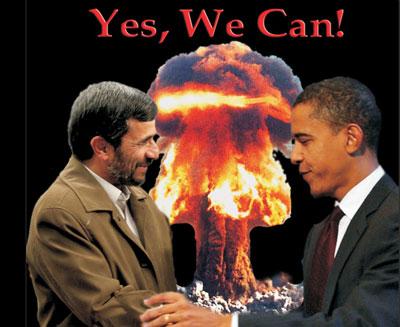 Ahmadinejad-obama-nuclear-explosion-400 (400x327, 39Kb)