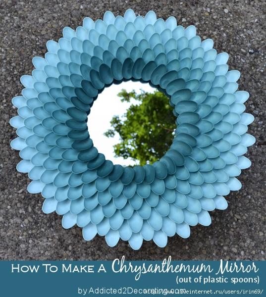 chrysanthemum-mirror2 (537x600, 317Kb)
