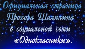 1309903847_odnoklasniki_5_iyulya (200x128, 41Kb)/1312500965_odnoklasnikiavg (200x128, 65Kb)/1316643126_odnoklassniki (350x270, 188Kb)/1322249477_odnoklassniki (227x147, 76Kb)/1322250051_odnoklassniki (227x147, 76Kb)/1323028834_odnoklassniki (326x312, 88Kb)/1325284629_0odnL (391x283, 154Kb)/1327262121_4000693abstractwinterbackgrounodnokl_yanv (425x266, 172Kb)/1332628300_odnokl (263x211, 89Kb)/1356183162_odn (425x244, 155Kb)/1356183557_odn (283x163, 90Kb)