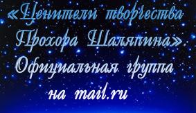 1309905048_meyl5_iyulya (200x128, 30Kb)/1312500657_meyl5avg (200x128, 60Kb)//1316644122_mayl (350x270, 179Kb)/1322249751_meyl (227x147, 68Kb)/1323030674_meyl (326x312, 70Kb)/1325285355_muyloL (391x283, 135Kb)//1327262525_nail_nv (425x266, 130Kb)/1332628950_vail (263x211, 78Kb)/1356184178__uyl (283x163, 88Kb)