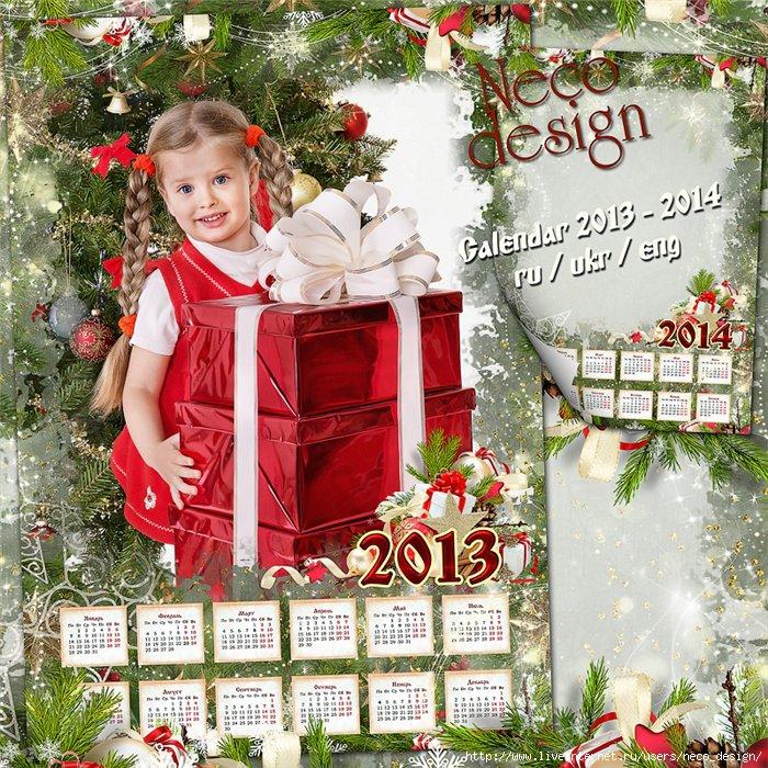 1355515410_calendar_NY_2013__by_neco_28 (700x700, 466Kb)