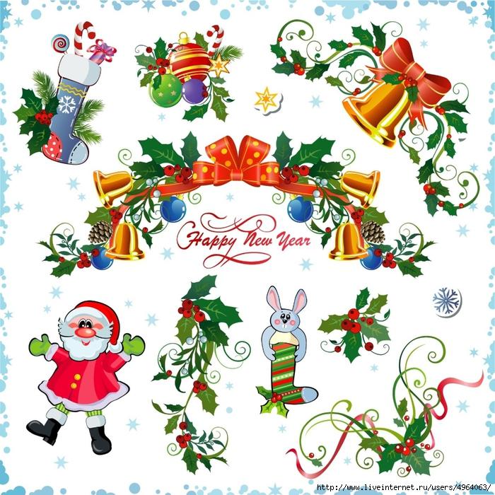 adornos-navideños-para-decorar-su-blog-o-pagina-web-en-esta-navidad (700x700, 420Kb)