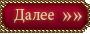 aramat_0106 (90x34, 10Kb)