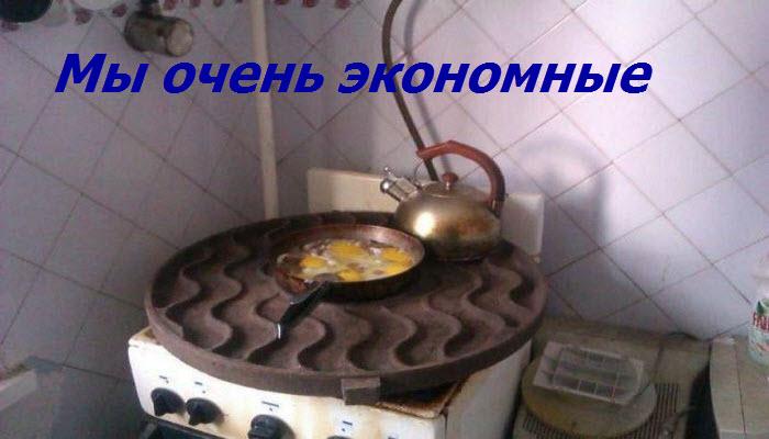 photo_213 (700x400, 55Kb)