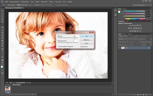 Корректирующие слои в Photoshop CS6. Уроки фотошоп. Как улучшить фотографию - яркость, контраст