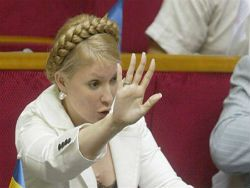 Лживая Тимошенко (250x188, 9Kb)