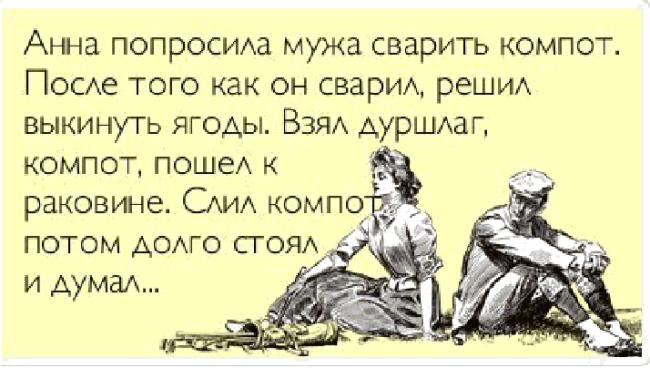 porevo-s-zhenskimi-stupnyami