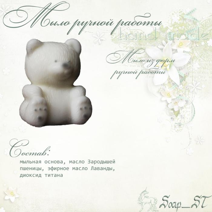 медведь (700x700, 330Kb)