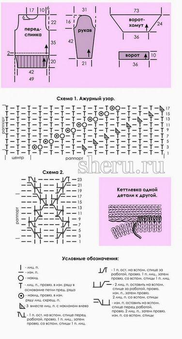 vjazanie-spicami-tunika-shema (376x700, 56Kb) .