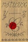Превью ABC rebus 7 (463x700, 356Kb)