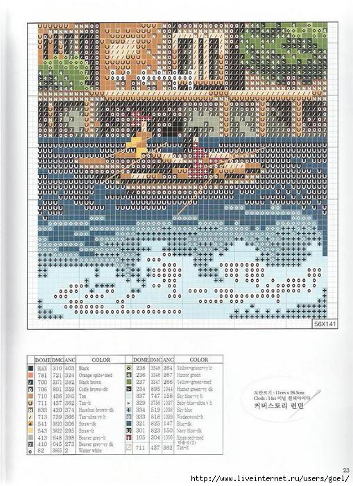 118 (509x700, 266Kb)