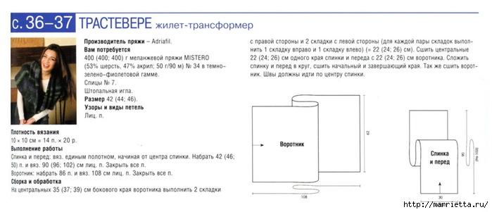 zilet_transformer.jpg_zelen_3 (700x301, 98Kb)