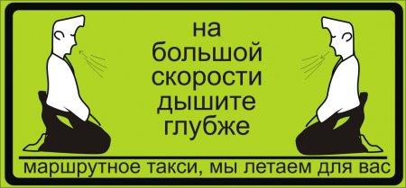 Tablichki_002 (450x209, 25Kb)