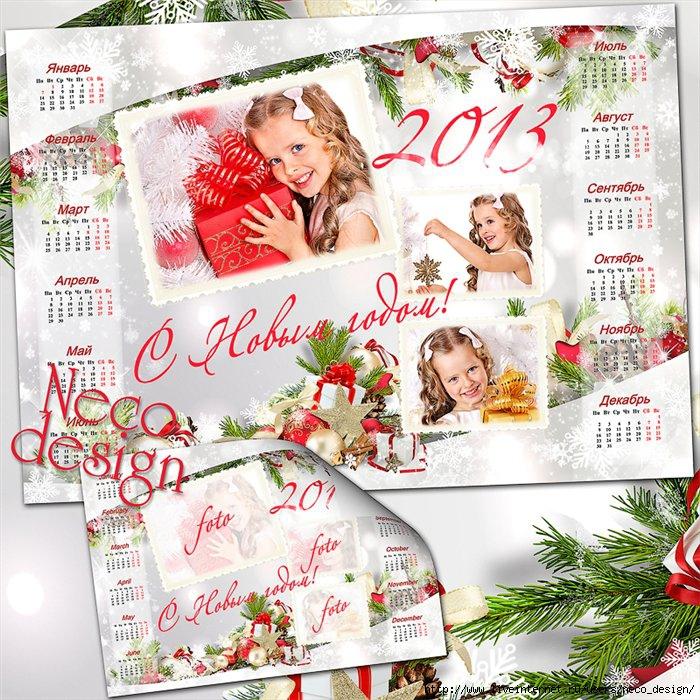 1356356711_calendar_NY_2013_2014_by_neco_31 (700x700, 418Kb)