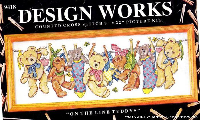 9418 On The Line Teddys (700x421, 281Kb)