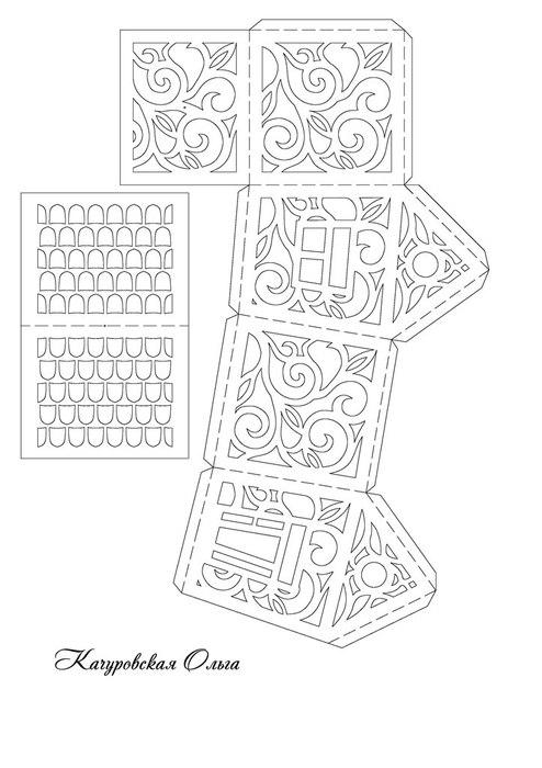 Рубрики: бумага/разное-бумага