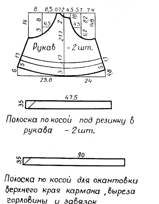 moda74_v13 (546x700, 62Kb)